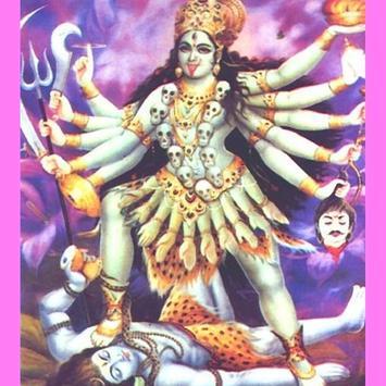Maa Kali Chalisa ,Aarti,Images poster