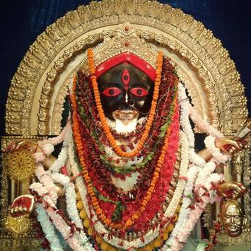 Maa Kali Chalisa ,Aarti,Images screenshot 2
