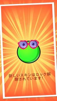 Bubble Blast™Legacy ポスター