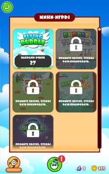Bubble Blast™ Legacy скриншот 3