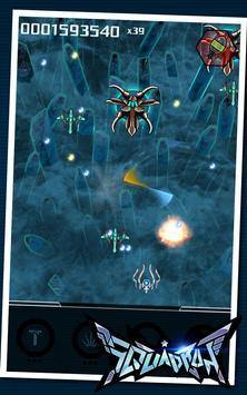 Эскадрилья скриншот 10