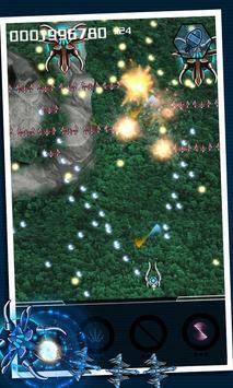 Эскадрилья скриншот 11