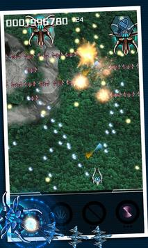 Эскадрилья скриншот 1