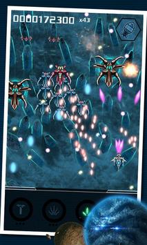 Эскадрилья скриншот 2