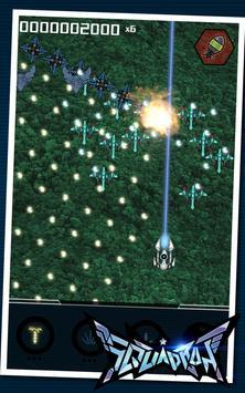 Эскадрилья скриншот 5