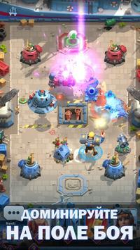 War Alliance скриншот 1