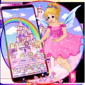 Magical Fairy Castle Gravity Theme icon