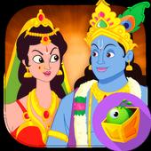 Mythological Stories icon