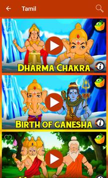 Ganesha screenshot 4
