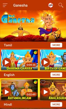 Ganesha screenshot 1
