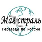 Магистраль icon