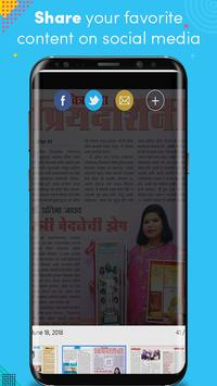 Chitralekha Marathi screenshot 3