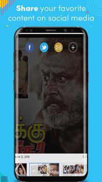 Cine Koothu screenshot 3