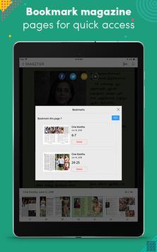 Cine Koothu screenshot 6