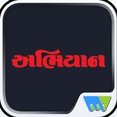 ABHIYAAN icon