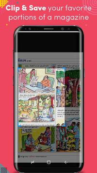 ABHIYAAN screenshot 1