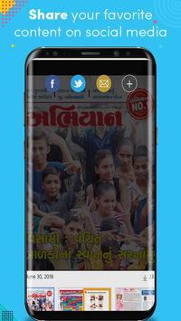 ABHIYAAN screenshot 3