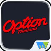 OPTION Thailand icon