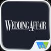 Wedding Affair 圖標