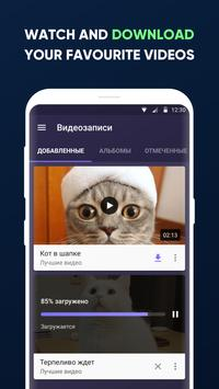 Video for VK (Download video from VK) poster