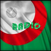 Madagascar Radio - Live FM Player icon