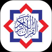 Smart Quran icon