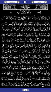 Smart Quran screenshot 6