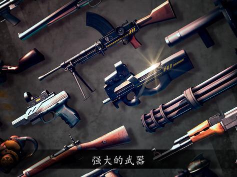 DEAD TRIGGER - 僵尸恐怖射击游戏 截图 15