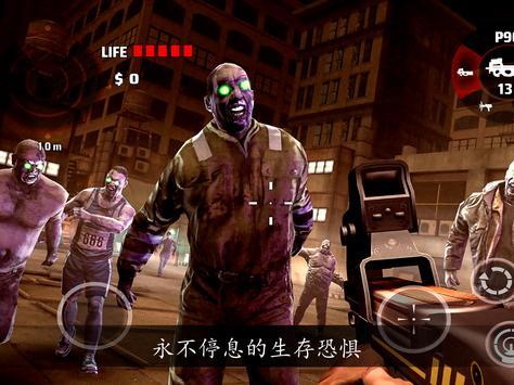 DEAD TRIGGER - 僵尸恐怖射击游戏 截图 16