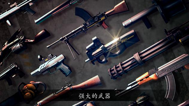 DEAD TRIGGER - 僵尸恐怖射击游戏 截图 1