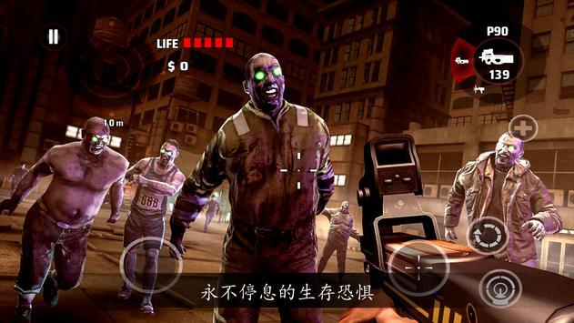DEAD TRIGGER - 僵尸恐怖射击游戏 截图 2