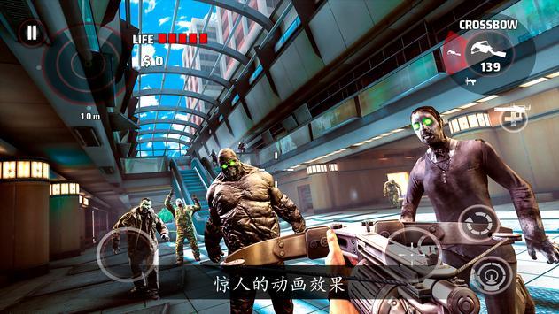 DEAD TRIGGER - 僵尸恐怖射击游戏 截图 3