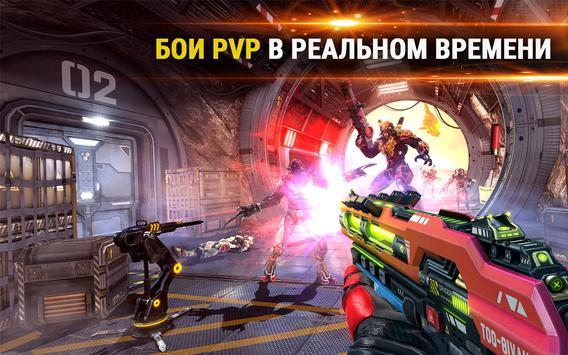 SHADOWGUN LEGENDS - Онлайн FPS скриншот 17