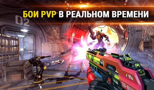 SHADOWGUN LEGENDS - Онлайн FPS скриншот 1
