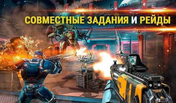 SHADOWGUN LEGENDS - Онлайн FPS скриншот 4