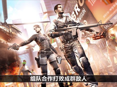 全境危机:都市生存射击游戏 截图 10