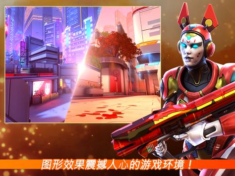 Shadowgun War Games - 最佳5对5在线FPS手游 截图 14