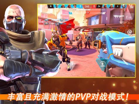 Shadowgun War Games - 最佳5对5在线FPS手游 截图 18