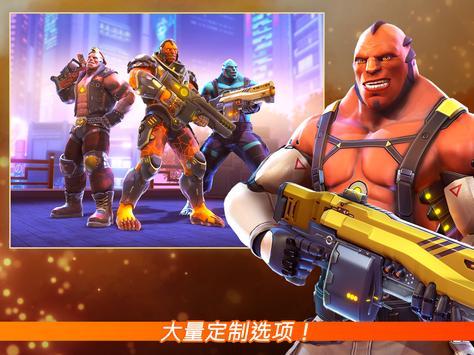 Shadowgun War Games - 最佳5对5在线FPS手游 截图 21