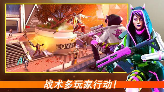 Shadowgun War Games - 最佳5对5在线FPS手游 截图 3