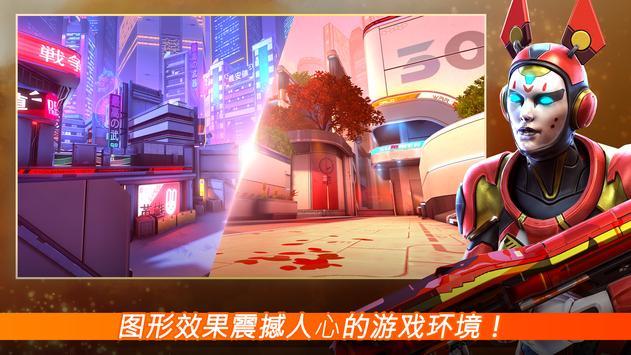 Shadowgun War Games - 最佳5对5在线FPS手游 截图 6
