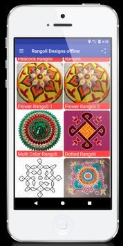 5000+ Simple Rangoli Designs screenshot 4