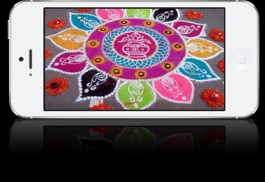 5000+ Simple Rangoli Designs screenshot 6