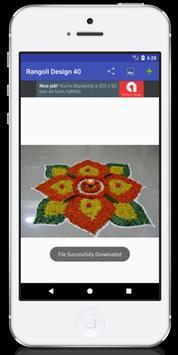 5000+ Simple Rangoli Designs screenshot 8