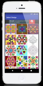 5000+ Simple Rangoli Designs screenshot 17