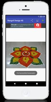 5000+ Simple Rangoli Designs screenshot 1