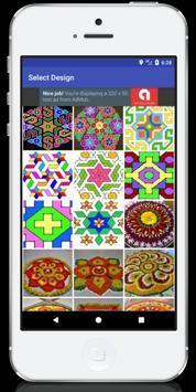 5000+ Simple Rangoli Designs screenshot 2