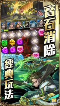 神魔之塔 captura de pantalla 7