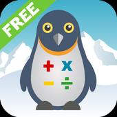 Math Quiz Free: Grades K,1,2,3 icon