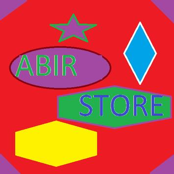 ABIR STORE screenshot 1